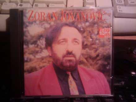 Zoran Jovanović (2) - Zoran Jovanovic