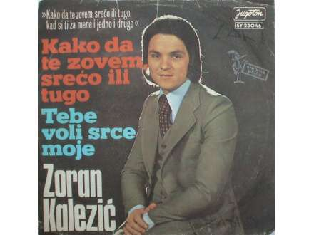 Zoran Kalezić - Kako Da Te Zovem, Srećo Ili Tugo / Tebe Voli Srce Moje