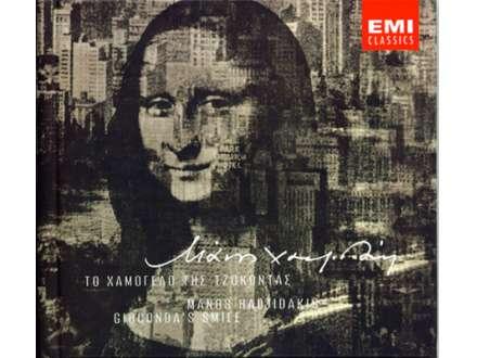 Zoran Kalezić - Uspomena / Zbogom Voljena (SINGL)
