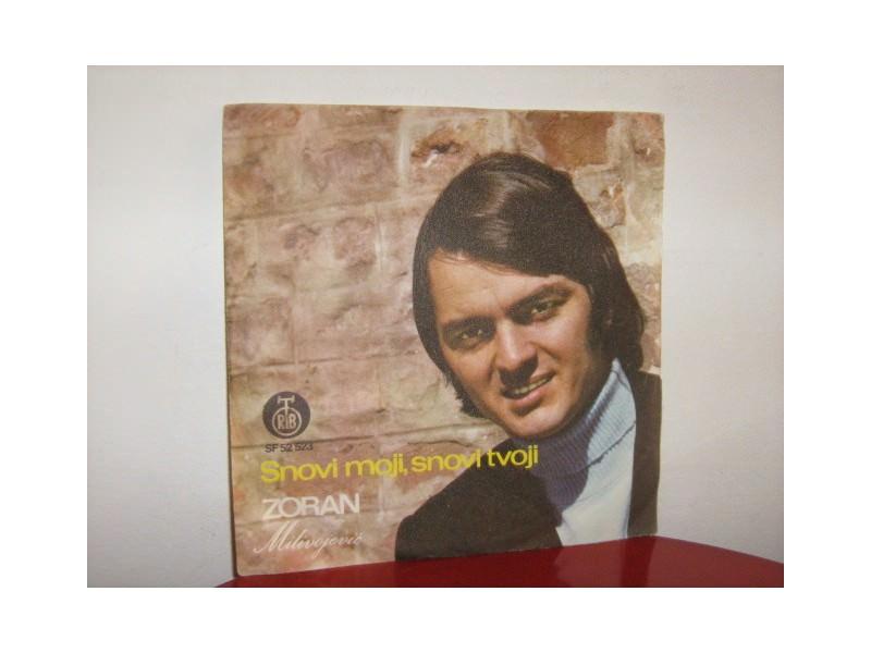 Zoran Milivojević - Snovi moji, snovi tvoji