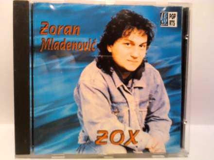 Zoran Mladenović - Poslednje Kapi Nade