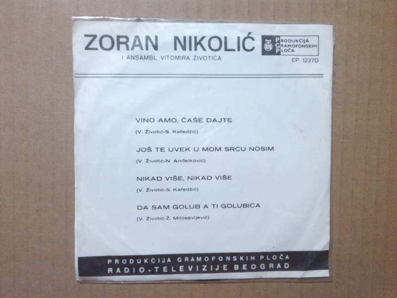 Zoran Nikolić (3) - Vino Amo, Čaše Dajte