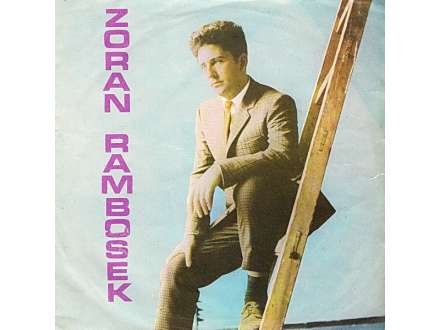 Zoran Rambosek - Mama