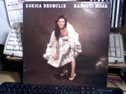 Zorica Brunclik - Radosti Moja, LP, Album