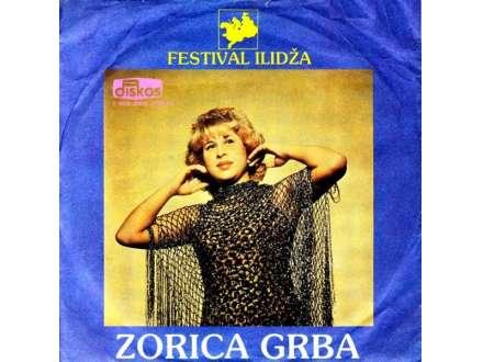 Zorica Grba - Festival Ilidža