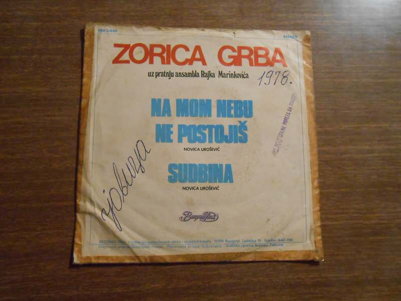 Zorica Grba - Na Mom Nebu Ne Postojiš / Sudbina