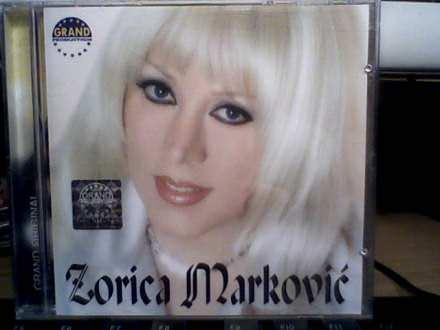Zorica Marković - Parižani