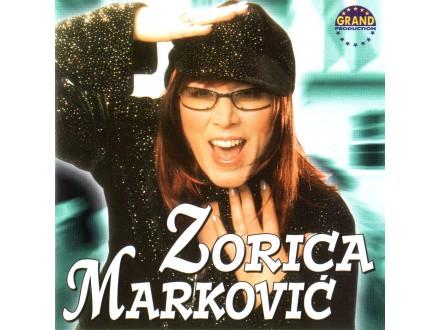 Zorica Marković - Pečalba Je Tuga Pregolema