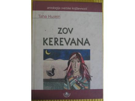 Zov Kerevana  Taha Husein