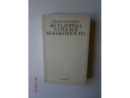 Žuta gošća u srpskoj književnosti, Milorad Najdanović