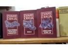 Zvane Črnja - Kulturna povijest hrvatske, Eseji, Obećan