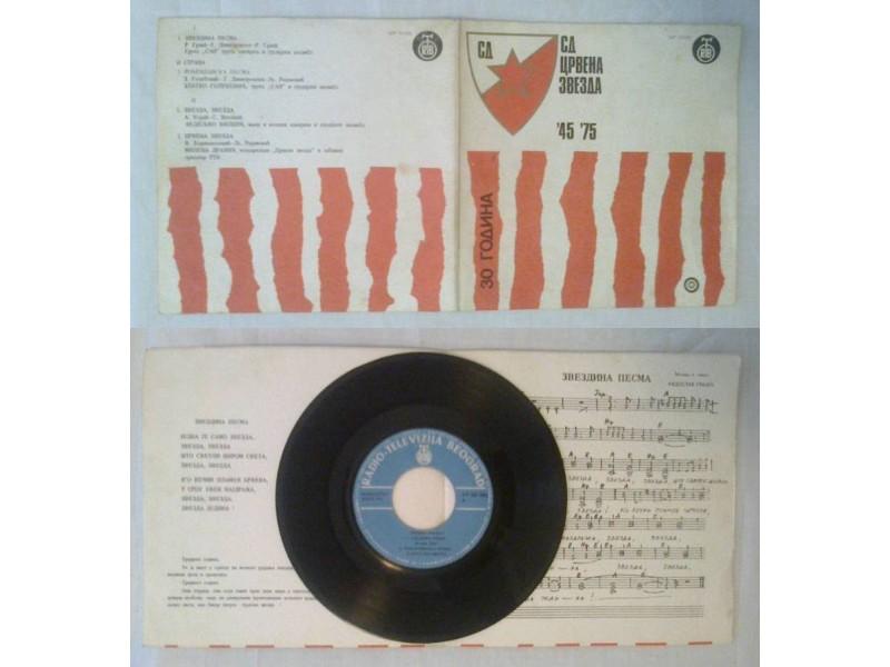 Zvezda ploca 1945-1975