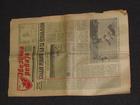 Zvezdina revija broj 24-1962. godina