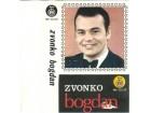Zvonko Bogdan - Ej, Salaši, Na Severu Bačke
