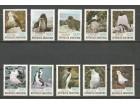 ab Argentina 1980. Kompletna cista serija,ptice