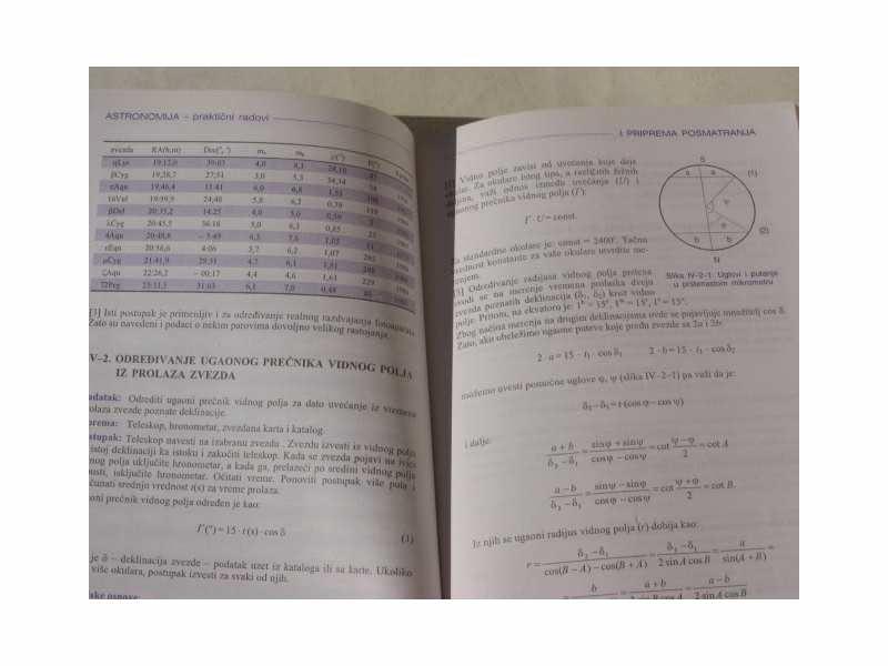 as - ASTRONOMIJA  prakticni radovi - Aleksandar Tomic