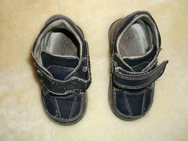 bambino-cipelice 21