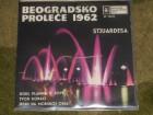 beogradsko proleće 1962 EP