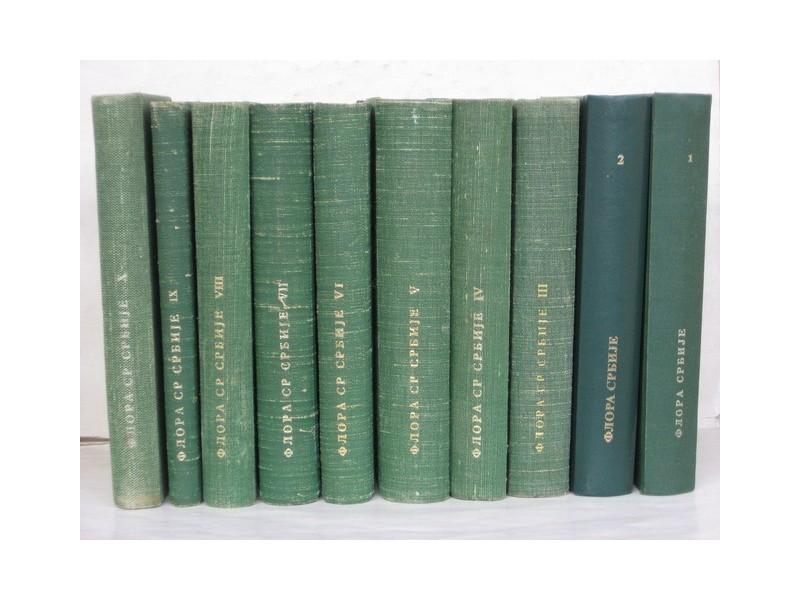 bl - Izvanredan komplet - FLORA SRBIJE - 10 knjiga