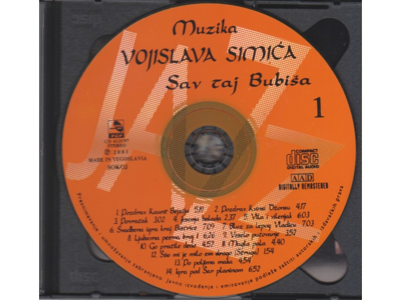 cd / MUZIKA VOJISLAVA SIMIĆA - CD br. 1