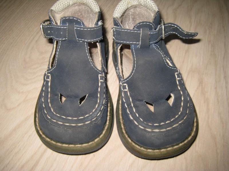 cipele-sandalice