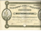crna gora podgorica akcija podgoricka banka 1928