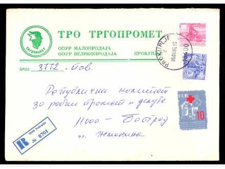 doplatna marka solidarnost 1986