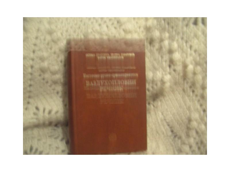 englesko - rusko - srpski vazuhoplovni rečnik