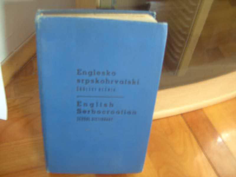 englesko-srpskohrvatski, Branislav Grujić u slikama