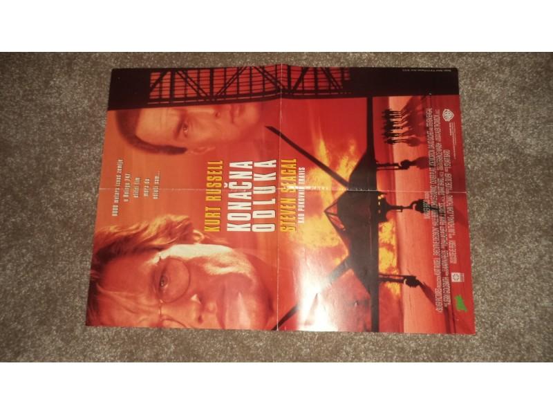 filmski plakat broj 400: KONAČNA ODLUKA