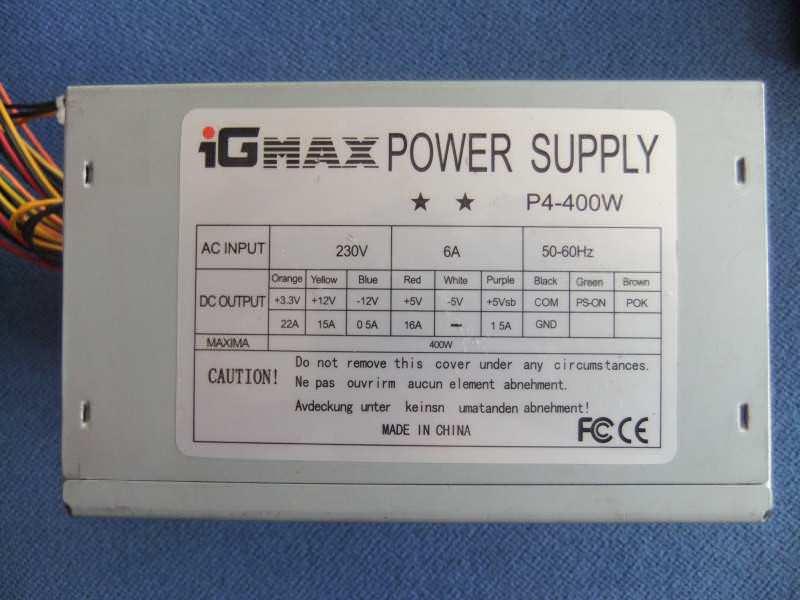 iGMax Power Supply napajanje za PC P4-400W