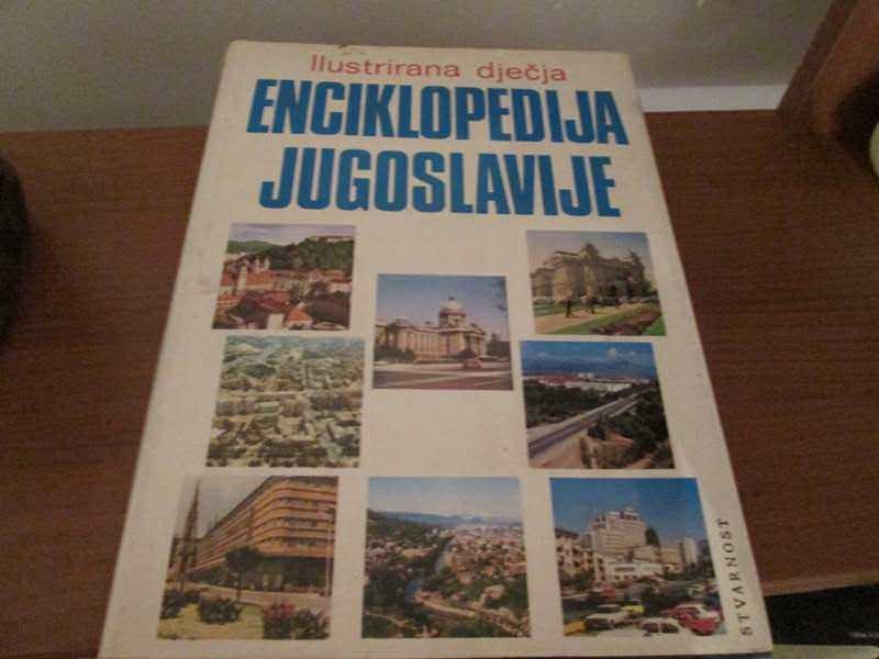 ilustrovana decja enciklopedija Jugoslavije -