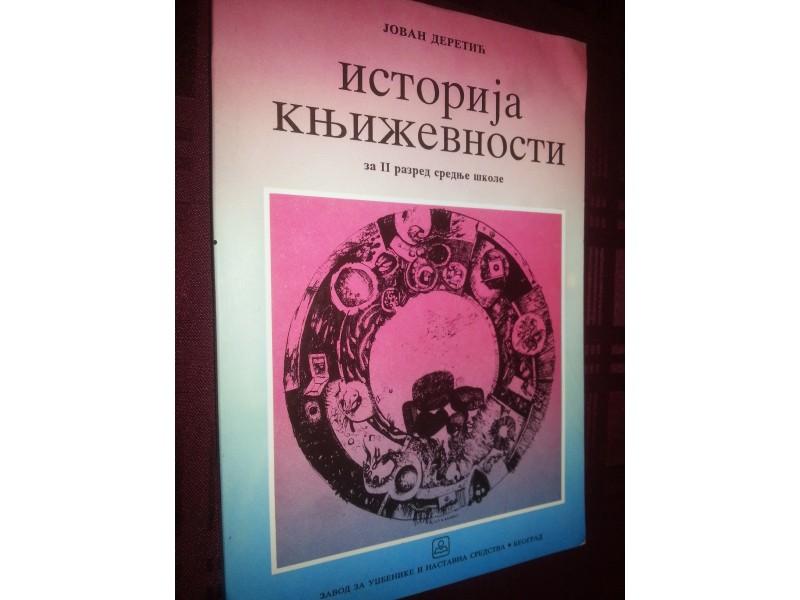 istorija knjizevnosti 2
