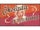 jugoslavija osijek cokolada omot 1953g