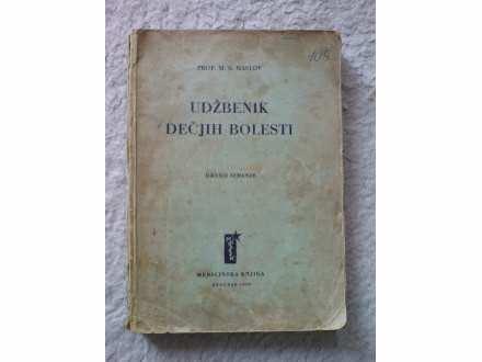 knjiga- Udžbenik DEČIJE BOLESTI