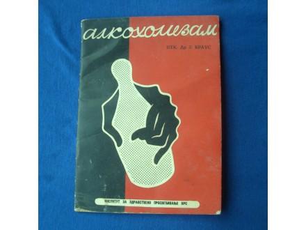 knjižica, Lavoslav Kraus, Alkoholizam