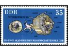 kt187f, 02 jul1975. DeutscheDR Mi2064 ** 1/4