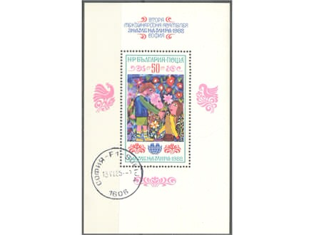 kt286, 28.dec.1982. NRBulgariaP MiBl130A-3149(-o-)