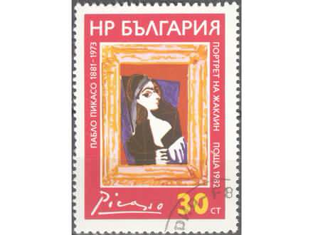 kt378i,  23. dec.1982. NRBulgaria  Mi3135-o-  1/3
