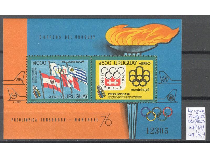 kt552k, 25.maj.1975. Uruguay MiBl25(1352-3) **