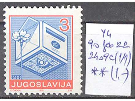 kt566, 22..feb.1990. Yu Mi2409C (**)pojed
