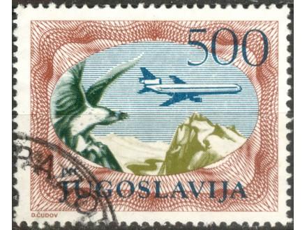 kt745h,  1. jul.1987. Jugoslavija Mi2098C(-o-)1/2