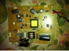 led monitor philips ploca 226V4L