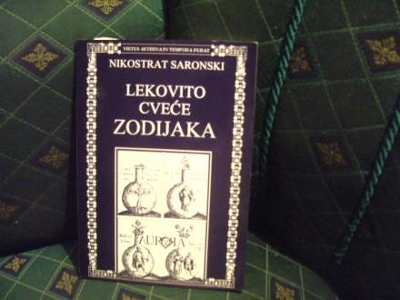 lekovito cveće zodijaka, Nikostrat Saronski