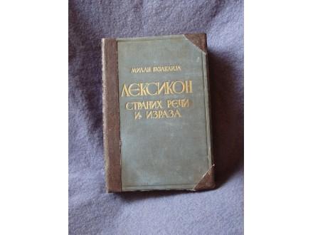 leksikon stranih reči i izraza milan vujakjlija  1954