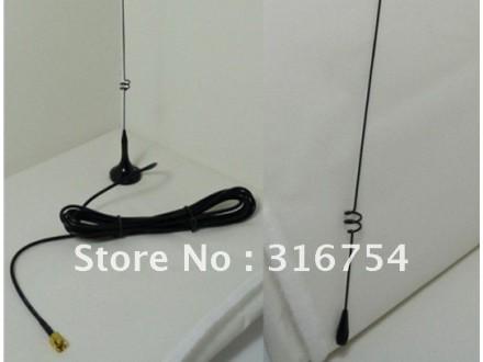 magnetne antene nagoja ut108 duoband