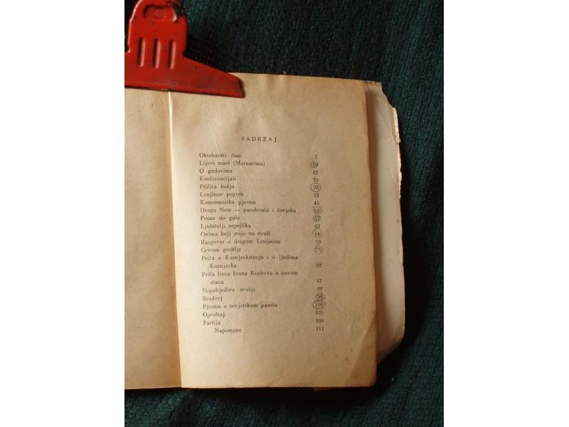 majakovski 20 pesama 1949