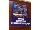 mala skolska enciklopedija