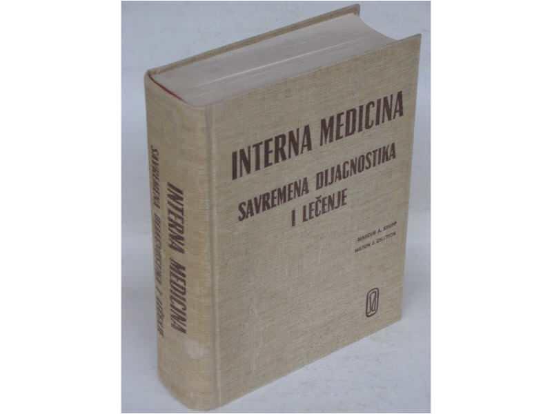 me - INTERNA MEDICINA - Marcus Krupp ; Milton Chatton