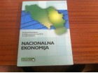 nacionalna ekonomija devetakovic gavrilovic i dr